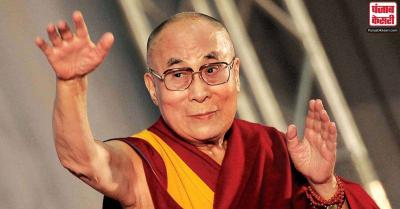 कोरोना महामारी के खिलाफ भारत की लड़ाई में दलाई लामा ने पीएम-केयर्स फंड में योगदान देने की घोषणा की