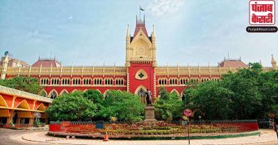 कलकत्ता HC का सख्त निर्देश - दो मई को विजय जुलूस, रैलियों पर पाबंदी में कोई ढील बर्दाश्त नहीं की जाएगी