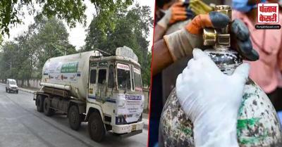 ऑक्सीजन किल्लत : दिल्ली के कुछ अस्पतालों ने कहा स्थिति अब बेहतर, मरीजों को भर्ती करना शुरू किया