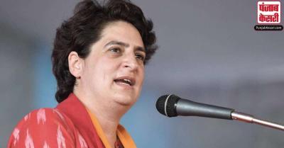 प्रियंका ने देशवासियों को लिखा भावुक पत्र, कहा- 'हम होंगे कामयाब', इस सरकार ने भारत की उम्मीदों को तोड़ दिया