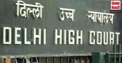 दिल्ली HC ने केंद्र से पूछा- मध्य प्रदेश और महाराष्ट्र को मांग से ज्यादा लेकिन दिल्ली को ऑक्सीजन कम क्यों