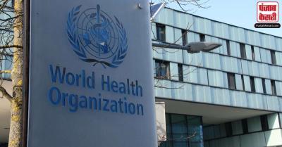 भारत में कोरोना संक्रमण को काबू करने के लिए ऑक्सीजन कन्सेंट्रेटर्स और हॉस्पिटल बेड की आपूर्ति करेगा डब्ल्यूएचओ