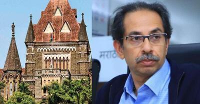 महाराष्ट्र सरकार को क्या पिछले साल की तरह लॉकडाउन लगाने पर विचार करने का वक्त आ गया है : court