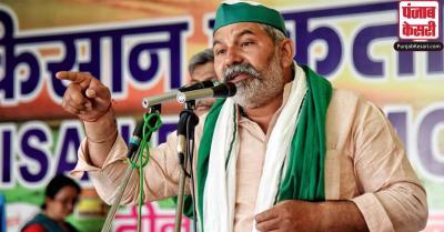 सरकार के साथ बातचीत को तैयार, लेकिन वार्ता कृषि कानूनों को रद्द करने पर होगी: राकेश टिकैत