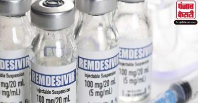 कोरोना संकट में दवाइयों की किल्लत के बीच केंद्र करेगी रेमडेसिविर की 4.5 लाख खुराक का आयात