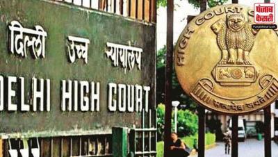 कोविड-19 से निपटने के लिए बुनियादी ढ़ाचे की कमी, आप सरकार पूरी तरह असफल रही: दिल्ली HC