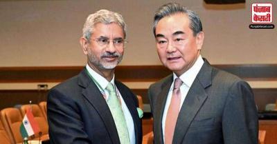 जयशंकर ने वांग यी के साथ वार्ता के दौरान मॉस्को संधि को पूरी तरह लागू करने का किया आह्वान