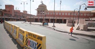 कोरोना केस के बढ़ते मद्देनजर राजस्थान सरकार सख्त, 17 मई तक बढ़ा कर्फ्यू, जारी किये दिशा-निर्देश