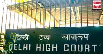 कोरोना नियमों के उल्लंघन पर केंद्र का दिल्ली HC को जवाब- राज्यों को प्रोटोकॉल का पालन करने के दिए थे निर्देश
