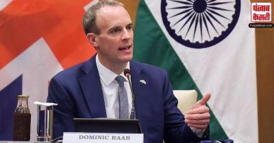 ब्रिटेन अब कोविड-19 महामारी के खिलाफ लड़ाई के अंतिम दौर में है : विदेश मंत्री डोमेनिक राब