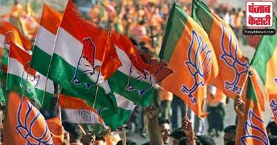 राजस्थान विधानसभा उपचुनाव: कांग्रेस दो, भाजपा एक सीट पर जीती