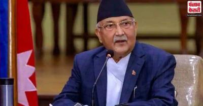 नेपाल : संकट का सामना कर रहे PM के पी शर्मा ओली 10 मई को विश्वामत मत प्रस्ताव पेश करेंगे
