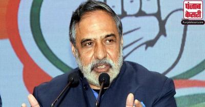 विधानसभा चुनाव परिणाम पर भड़की कांग्रेस, कहा- EC को किया जाए भंग, सरेआम पक्षपात दिखाना निंदनीय