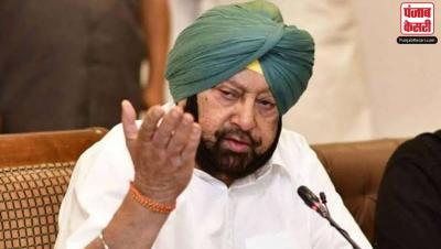 पंजाब: CM अमरिंदर ने दी अंतिम चेतावनी, कहा- लोग नहीं सुधरे तो लॉकडाउन लगाने पर विचार करना होगा