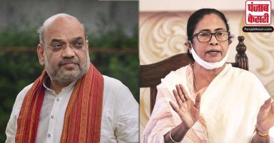 चुनाव परिणाम के बाद पश्चिम बंगाल में हुई जमकर हिंसा, गृह मंत्रालय ने ममता सरकार से मांगी रिपोर्ट