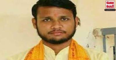 बुलंदशहर हिंसा के मुख्य आरोपी योगेश राज ने जीता जिला पंचायत सदस्य का चुनाव
