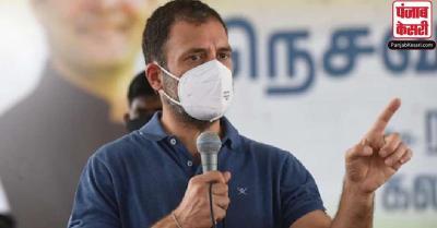 राहुल की मांग- 'न्याय' के साथ देश में लगे कम्पलीट लॉकडाउन, कोरोना का फैलाव रोकने का एकमात्र तरीका