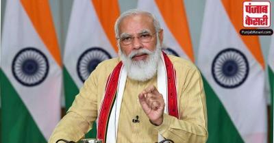 बंगाल चुनाव के बाद हुई हिंसा पर PM मोदी ने जताया दुख, राज्यपाल धनखड़ से बात कर लिया स्थिति का जायजा
