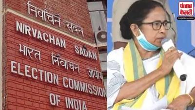 EC ने ममता बनर्जी को दिया एक और झटका, नंदीग्राम से शुभेंदु ही है विजेता, RO को मिली सुरक्षा