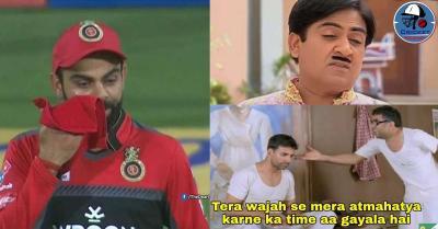 आईपीएल-2021 सस्पेंड होने के बाद सोशल मीडिया पर आई Memes की बाढ़,फैंस ने यूं लिए मजे