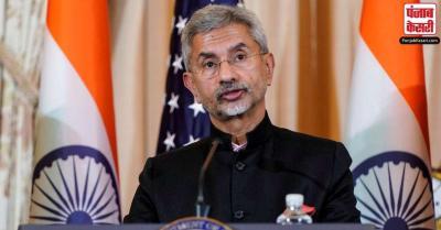 भारत और चीन के संबंध मुश्किल दौर से गुजर रहे है : विदेशमंत्री एस जयशंकर