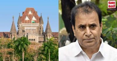 बॉम्बे HC से अनिल देशमुख को लगा करारा झटका, CBI की FIR को चुनौती देने वाली याचिका खारिज