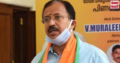 केंद्रीय मंत्री वी मुरलीधरन का ट्वीट-TMC के गुंडों ने मेरी कार पर हमला किया
