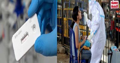 रैपिड एंटीजन टेस्ट कोविड कंट्रोल करने के लिए काफी उपयोगी, सरकार ने दी जानकारी