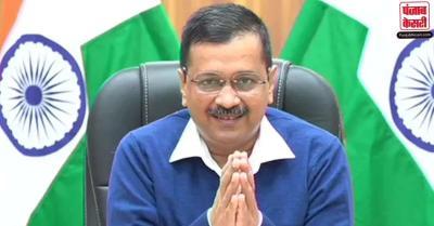सीएम केजरीवाल ने दिल्ली को 700 टन से ज्यादा ऑक्सीजन देने पर पीएम मोदी को चिट्ठी लिखकर जताया आभार