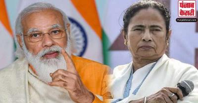 ममता का PM मोदी को पत्र - किसान योजना के तहत किसानों को बकाया भुगतान के लिए रकम जारी करें