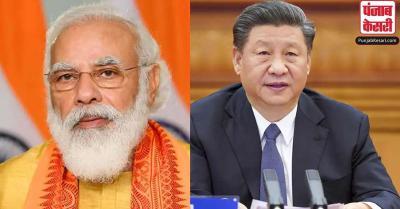 चीनी राष्ट्रपति जिनपिंग ने पीएम मोदी को लिखा पत्र - 'दूर के रिश्तेदार पड़ोसी की तरह अच्छे नहीं होते'
