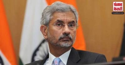 जयशंकर ने मालदीव के नेता नशीद पर हुए हमले को लेकर गहरी चिंता जतायी