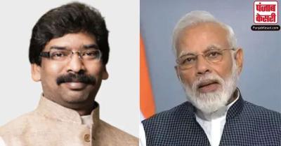 CM सोरेन ने PM मोदी पर कसा तंज, बोले- प्रधानमंत्री ने फोन पर सिर्फ अपने मन की बात की, काम की बात नहीं