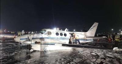 ग्वालियर में रेमडेसिविर इंजेक्शन लेकर आया विमान रनवे पर दुर्घटनाग्रस्त, तीन को आई चोट