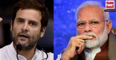राहुल ने PM मोदी को लिखा पत्र, कहा- कोविड के सभी स्वरूपों का वैज्ञानिक तरीके से लगाया जाए पता