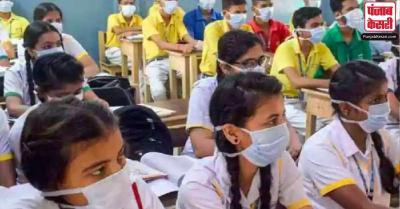बोर्ड एग्जाम के स्टूडेंट्स के वैक्सीनेशन को लेकर दिल्ली हाई कोर्ट में याचिका