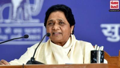 UP में पंचायत चुनाव के बाद हिंसक घटनाओं पर मायावती ने व्यक्त की चिंता, कहा- सरकार उठाएं सख्त कदम