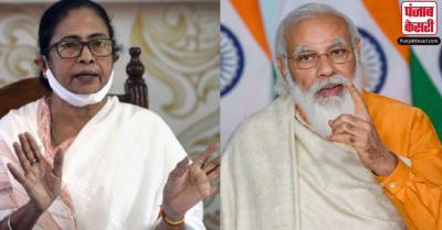 CM ममता ने PM मोदी को लिखा पत्र, कोरोना के इलाज के लिए ऑक्सीजन की आपूर्ति बढ़ाने का किया अनुरोध