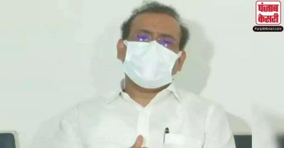 महाराष्ट्र सरकार बच्चों के इलाज के लिये अलग से कोविड-19 कार्यबल कर रही है गठित : राजेश टोपे