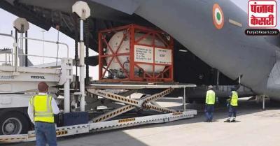 कोरोना संकट : इंडियन एयरफाॅर्स ने इजराइल से ऑक्सीजन के तीन क्रायोजेनिक कंटेनरों को लेकर आई