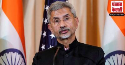भारत से सीमा विवाद के चलते विदेश मंत्री जयशंकर ने चीन द्वारा बुलाई सुरक्षा परिषद बैठक का किया बहिष्कार