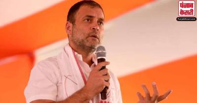 वैक्सीन GST को लेकर राहुल का तंज- 'जनता के प्राण जाए पर PM की टैक्स वसूली ना जाए'