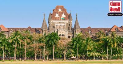 बंबई HC ने केंद्र और महाराष्ट्र सरकार से कहा- कोरोना के उपचार में विदेशी दवाओं पर ज्यादा निर्भरता से बचें