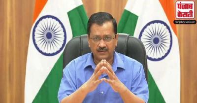 क्या दिल्ली में फिर बढ़ेगा लॉकडाउन? कोरोना स्थिति की समीक्षा कर CM केजरीवाल कर सकते हैं घोषणा
