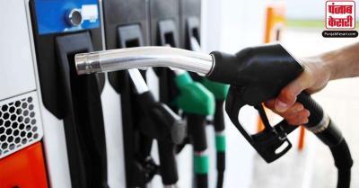 पेट्रोल और डीजल के दाम लगातार दूसरे दिन स्थिर, जानिए प्रमुख शहरों के भाव