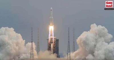 चीन का अनियंत्रित हुआ रॉकेट का मलबा हिंद महासागर में गिरा, बड़ा खतरा टला