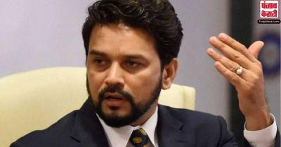 EC पर ममता के आरोप, अनुराग ठाकुर बोले-जीत और हार के बाद भी चुनाव आयोग का कसूर निकालते हैं लोग
