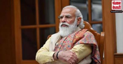 देश में कोरोना की बेकाबू रफ्तार, PM मोदी ने हालात पर पंजाब, बिहार और उत्तराखंड के CM से की बात