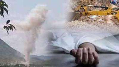 आंध्र प्रदेश: सरकार ने चूना पत्थर खदान में मारे गए मजदूरों के परिजनों के लिए सहायता राशि का ऐलान किया