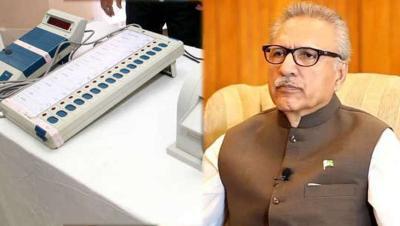 पाकिस्तान: आम चुनावों में अब हो सकेगा ईवीएम का इस्तेमाल, राष्ट्रपति आरिफ अल्वी ने दी अनुमति